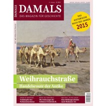 DAMALS DIGITAL 12/2015