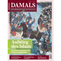 DAMALS DIGITAL 04/2017