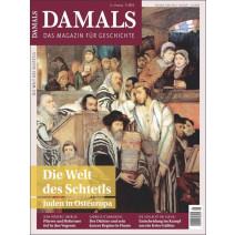 DAMALS 05/2021