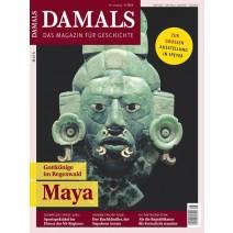 DAMALS DIGITAL 08/2016