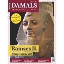 DAMALS DIGITAL 01/2017