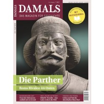 DAMALS DIGITAL 07/2017