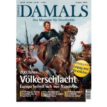 DAMALS 06/2013