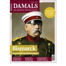 DAMALS DIGITAL 03/2015