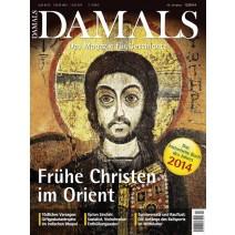 DAMALS DIGITAL 12/2014