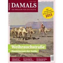 DAMALS DIGITAL 12/2015