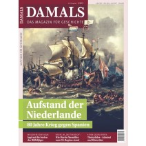 DAMALS DIGITAL 02/2017