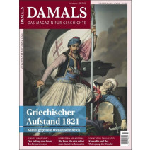 DAMALS DIGITAL 10/2021