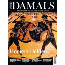 DAMALS 10/2008