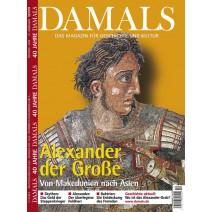DAMALS 10/2009