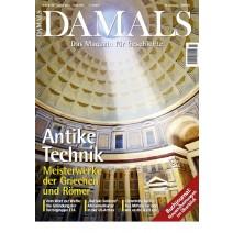 DAMALS DIGITAL 07/2014