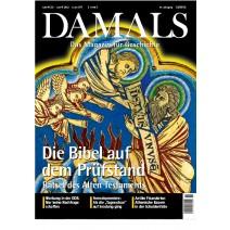 DAMALS DIGITAL 12/2012